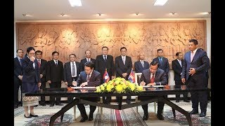 Download H.E. Senior Minister Prak Sokhonn signed an agreed minute and delivered a closing remarks Video