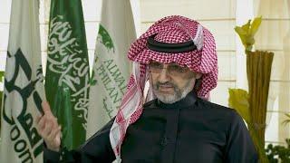 Download Billionaire Saudi Prince Reveals Secret Agreement With Government Video