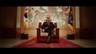 Download Woodie Gochild - 레츠기릿(Let's Get It) (Feat.Jay Park, Dok2) Official Music Video Video