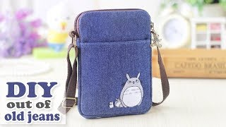 Download DIY JEANS PURSE BAG // Cute Pouch Phone Money Bag // Old Jeans Recycle Idea Video