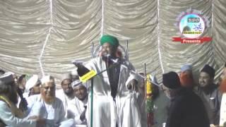 Download Muqaam E Auliah Allah Part 4 ~ Allama Ahmed Naqshbandi Sahab Video