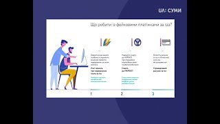 Download Не платити додаткові суми за газ радить споживачам Нафтогаз України Video