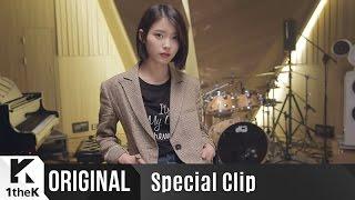 Download [Special Clip] IU(아이유) Dear Name(이름에게) Video