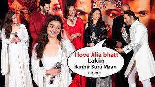 Download Varun Dhawan Makes Fun Of Alia Bhatt , Sanjay Dutt and Sonakshi Sinha | Kalank Teaser Launch Video