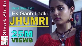 Download Latest Hindi Short Film - JHUMRI || Part 1 || With English Subtitle || Shreeram Entertainment House Video