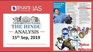 Download 'The Hindu' Analysis for 15th September, 2019 (Current Affairs for UPSC/IAS) Video