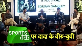 Download From Sehwag & Yuvraj: The Sourav Ganguly Tales You've Never Heard Before   Sports Tak Video