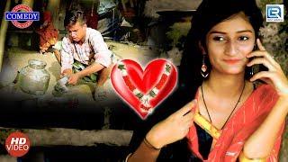 Download भतीज फस ग्यो LOVE♥ मैरिज रा लफड़ा में - राजस्थान की शानदार कॉमेडी   जरूर देखे   RDC Rajasthani Comedy Video