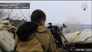 Download Запретный Донбасс. Фронтовые позиции ДНР между Горловкой и Дебальцево. Запретный Донбасс ч.1 Video