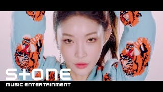 Download 청하 (CHUNG HA) - Roller Coaster MV Video