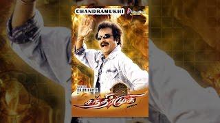 Download Chandramukhi Video