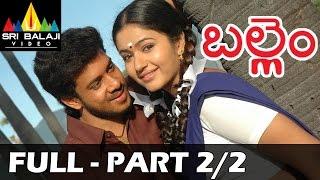 Download Ballem Telugu Full Movie Part 2/2 | Bharath, Poonam Bajwa | Sri Balaji Video Video