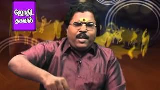 Download Rahu Dasa By Murugu Balamurugan Video