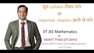Download Entire Syllabus Or Only Important Chapters ?-Tips For IIT JEE Mains And Advanced -2018-preparation Video