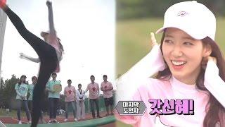 Download Park Shin Hye, queen of kicking target! 《Running Man》런닝맨 EP436 Video