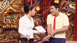 Download Kapil Annoys His Teacher | Comedy Circus Ka Naya Daur Video
