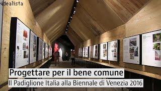 Download Il Padiglione Italia della Biennale di Architettura di Venezia Video