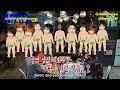 Download [ENGSUB] 171013 tvN Life Bar EP40 cut - Super Junior weird & crazy games Video