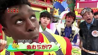Download Oha Suta with Miyata Kurumi 01 18 18 Video