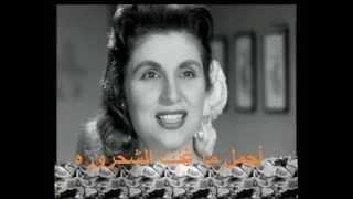 Download صباح الدنيا احلوت قدامى - اغنيه قمه فى الروعه Video