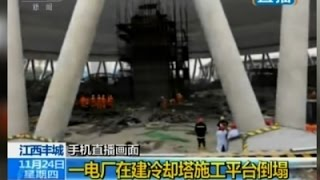 Download Raw: Scaffolding Collapse Kills Dozens in China Video
