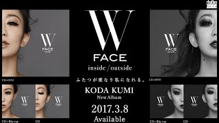 Download 倖田來未 / NewAL「W FACE~inside~/~outside~」) -TEASER SPOT-(60SecVer) Video
