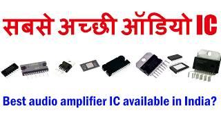 What's Inside in STK 4141 II IC Hindi Electronics