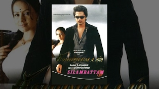 Download Silambattam Tamil Full Movie Video