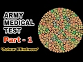 Download Army Medical Test - Eye Test l Color Blindness Test l Ishihara Test l आर्मी मेडिकल टेस्ट Video
