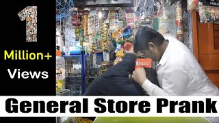 Download General Store Prank Gone Wrong in Pakistan Video