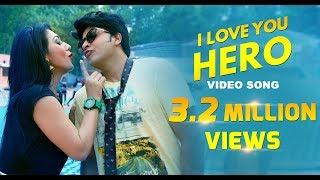 Download I Love you Hero ( HD Video Song) | Hero The Superstar (2014) | Shakib Khan, Apu Biswas & Nutan | Video