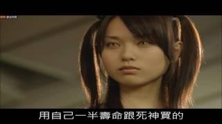 Download 【谷阿莫】7分鐘看完電影《死亡筆記本》1-3集 Video
