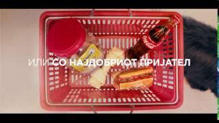 Download За денот кога вечераш со пријателот | Coca-Cola Macedonia Video