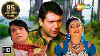 Download Aag (HD) - Full Movie - Govinda - Shilpa Shetty - Kader Khan - Superhit Comedy Movie Video