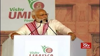 Download Let us create a society where there is no discrimination based on gender: PM Modi Video