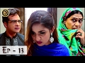 Download Waada Episode 13 - 1st February 2017 - ARY Digital Top Pakistani Drama Video