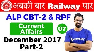 Download 10:00 AM - RRB ALP CBT-2/RPF 2018 | Current Affairs by Bhunesh Sir | December 2017 (Part-2) Video
