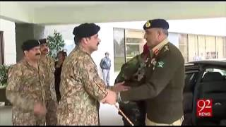 Download General Qamar javed Bajwa's visit to ISPR 24-12-2016 - 92NewsHD Video
