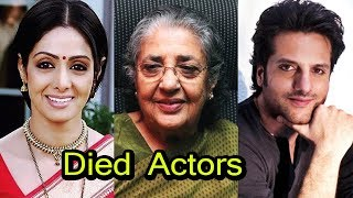 Download Bollywood Famous Celebrities Who Died in 2017-2018 Video