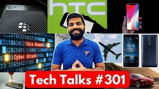 Download Tech Talks #301 - Jio Phone Unboxing, iPhone 8 Plans, Google HTC Deal, Nokia 8 India, Tesla Chip Video