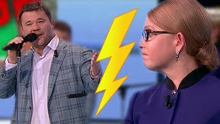 Download Богдан VS Тимошенко: ГАРЯЧІ ДЕБАТИ ПРО РИНОК ЗЕМЛІ Video