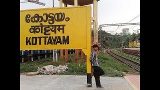 Download 12626 Kerala Express Arriving at Kottayam Railway Station Video