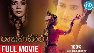 Download Rajamahal Full HD Movie    Suryanath, Riya, Vanditha, Sandeepthi, Jeeva    iDream HD Movies Video