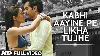 Download Kabhi Aayine Pe Full Video Song | Hate Story 2 | Jay Bhanushali | Surveen Chawla Video