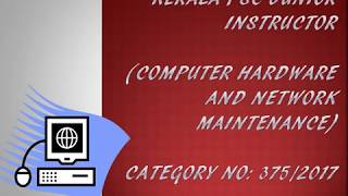 Download Kerala PSC Junior Instructor computer hardware and network maintenance Video