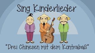 Download Drei Chinesen mit dem Kontrabass - Kinderlieder zum Mitsingen | Sing Kinderlieder Video