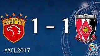 Download Shanghai SIPG vs Urawa Red Diamonds (AFC Champions League 2017: Semi-finals – 1st Leg) Video