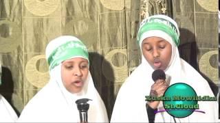 Download Qasiiddo Nabi Amaan ah,ardayda Dugsigga Imaam Shaafici ( Daawo) Video