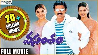 Download Vasantam Telugu Full Length Movie || Venkatesh, Kalyani, Aarti Agarwal Video
