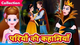 Download Princess Stories For Kids   10 in 1 Hindi Kahaniya   Fairy Tales Collection For Children   कहानियाँ Video